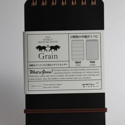 MEMO GRAIN BLACK